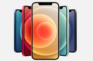 苹果 iPhone 12 全线跌破发行价