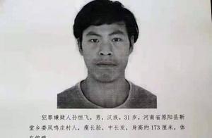 河南原阳一家6口被杀,最小的仅2岁,嫌犯跳黄河尸体被找到