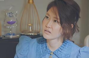 韩剧《顶楼》:全剧中,只有珍妮妈妈玛丽,像个当妈的样子