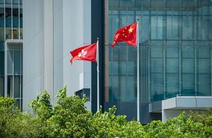 醒醒吧,别再做干预香港事务的殖民旧梦了 | 北京观察