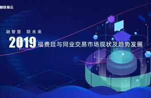 发布丨股东银行积极续力,携手融联易云共探金融科技生态圈