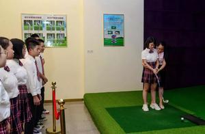 清远盛兴中英文学校特色课程让学生体验高尔夫的魅力
