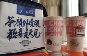 排百米长队只为买奶茶?茶颜悦色:别出门,点外卖
