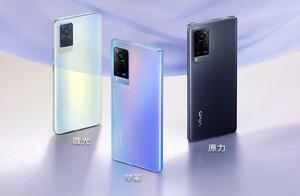 vivo X60 Pro+曝光:将搭载骁龙888处理器
