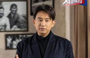 黄磊、严敏新综艺《戏剧新生活》开播,男人帮罕见全员云合体宣传