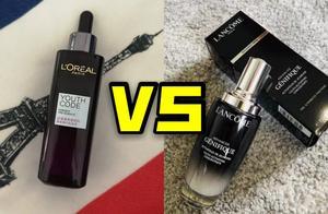 护肤品真的没有平替吗?欧莱雅黑精华与兰蔻小黑瓶差距在哪?
