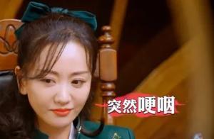 """39岁杨蓉上节目入戏太深?情绪失控一度哽咽,直言""""我好难过"""""""