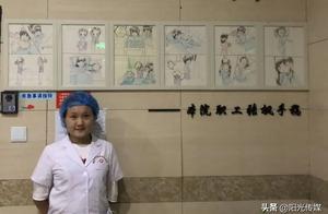 """缓解恐惧、浅显易懂!德阳护士手绘""""手术流程""""漫画受欢迎!"""