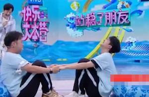 表情管理大师王一博最怕啥?看到钱枫和杜海涛那一刻,网友笑趴了