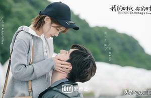 胡一天李一桐上演甜美姐弟恋,配角王安宇演技获赞,成功出圈