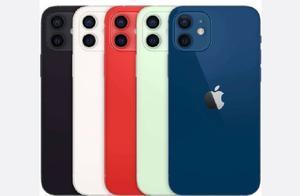 iPhone12绿色和蓝色哪个好看,苹果12买哪个颜色好?