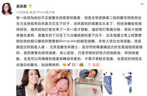 """41岁""""孔慈""""诞下二胎!退圈低调嫁豪门,被指不顾身体追生儿子?"""