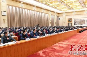 """陈一新在中央政法工作会议结束时讲话强调: 形成""""五大共识""""、推进政法工作高质量发展"""