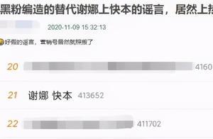 李晟接替谢娜成为主持人?两人先后发微博澄清,怎么回事?