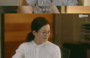 流金岁月杨柯女朋友原来是她?
