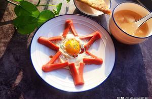 春节除了年夜饭,还有早餐要做!简单好看好吃,孩子老公都喜欢!