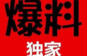 李晨,陆毅,孙怡,易烊千玺,李一桐