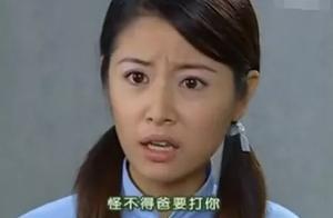 如萍三番四次为依萍说好话,雪姨却不出面阻拦,原来她是假好心