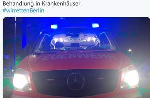 德国柏林突发枪击案,多人受伤