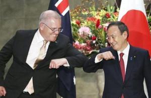 日澳或成准军事同盟,印度推波助澜,目标在中国,东盟果断出手