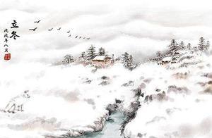 暖心的立冬愉快祝福语