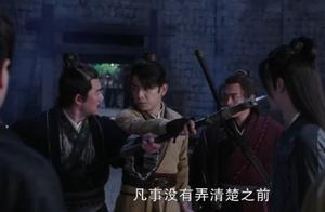 《有翡》43-44集预告:李瑾容要独闯地煞山庄,李晟劝说解困