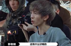 《演员2》郭敬明为了捧何昶希,毁了三个好演员
