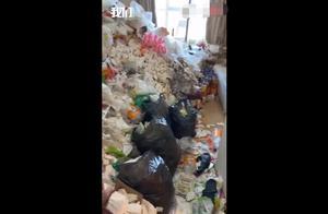 男租客退租后公寓内垃圾遍地,味道熏天 邻居:搬家公司都不愿来