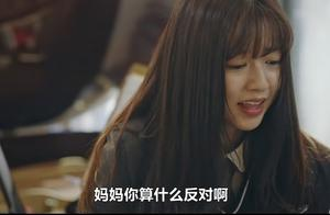 《顶楼2》吴允熙为什么活的比别人累?主要因为裴露娜