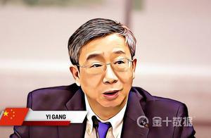历史性一幕出现!中国首次发行负利率债券,引来1400亿外资购买