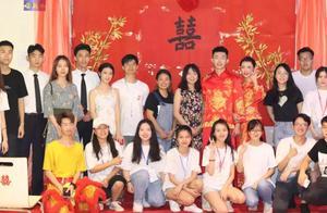 我大二的结课作业,是办一场婚礼|广州涉外经济职业技术学院