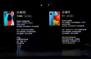 小米11发布会看点:首发骁龙888+行业最贵屏幕