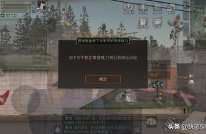 """明日之后:官方嘲讽最致命?玩家打开幸存者日记,变成""""真香党"""""""