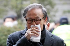 终审获刑17年,韩国前总统李明博难逃牢狱之灾,文在寅再下一城