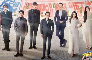 跑男阵容官宣:蔡徐坤、黄旭熙人设撞了?新一季是颜狗的天堂