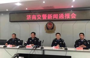 济南交警:高峰期外地车驶入禁行区域首违免罚,15日前以劝导为主