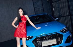 奥迪高性能新品发布会迪丽热巴红皮裙