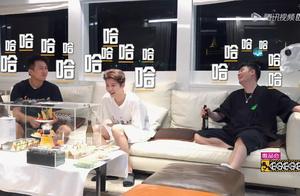 陈赫、邓超、鹿晗爆笑名场面。邓超说鹿晗如果真拉肚子上厕所他请