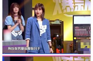 郑爽节目发火——赵品霖,你粉的女孩果然没错
