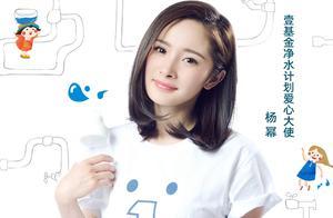 杨幂晒新照:为农村孩子饮水做公益,身穿白色T恤衫宛如大学生