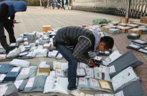 我们在网购的时候,为何新疆西藏这些地区不包邮呢?看完明白了