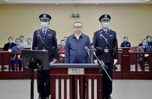 华融赖小民一审被判死刑,受贿17.88亿余元