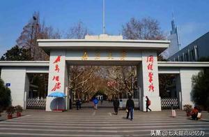 多所双一流高校公布毕业生平均薪酬,南京大学毕业生年薪近18万
