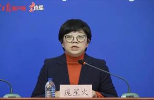 北京一地升级中风险!近14天确诊24例、6地中风险