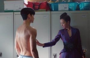 金秀贤新剧露八块腹肌获好评,却遭观众无情投诉:尺度太大