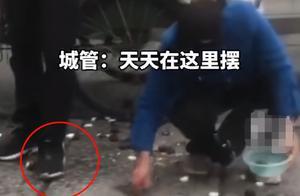 社会观察:长沙一城管用脚踩碎摊贩马蹄,城市管理员为何变成了全民公敌?