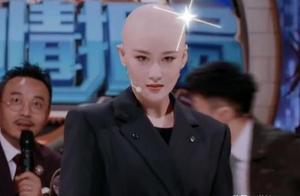 33岁张馨予造型大突破,罕见大光头穿露背装太惊艳,好绝一女的
