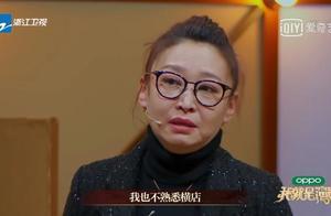 刘天池崩溃哭诉,没有资源有多难,怪不得你们要选陆川和章子怡