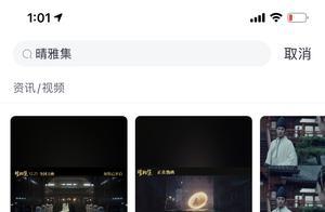 网传郭敬明导演新作《晴雅集》被下线!官方回应
