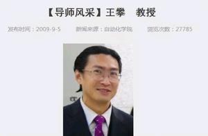武汉理工王攀恢复招研资格?网友:两年前坠亡的陶崇园忘了吗?